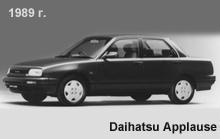 daihatsu-applause.jpg.4980d195c3bc44a7e7