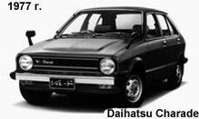 daihatsu-charade.jpg.3871b7314ce309b1ec5