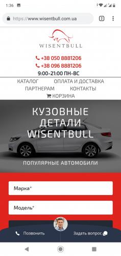 Screenshot_20190510-013610.png